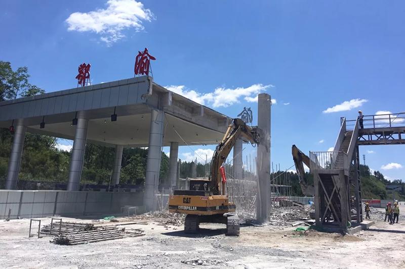 省内首座主线站正线主体结构拆除完成
