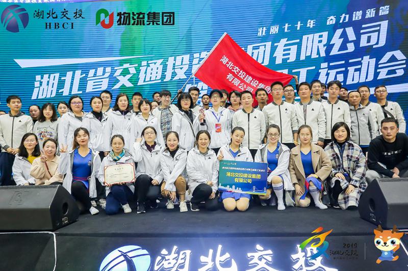 建设集团在省交投集团第八届职工运动会荣获佳绩